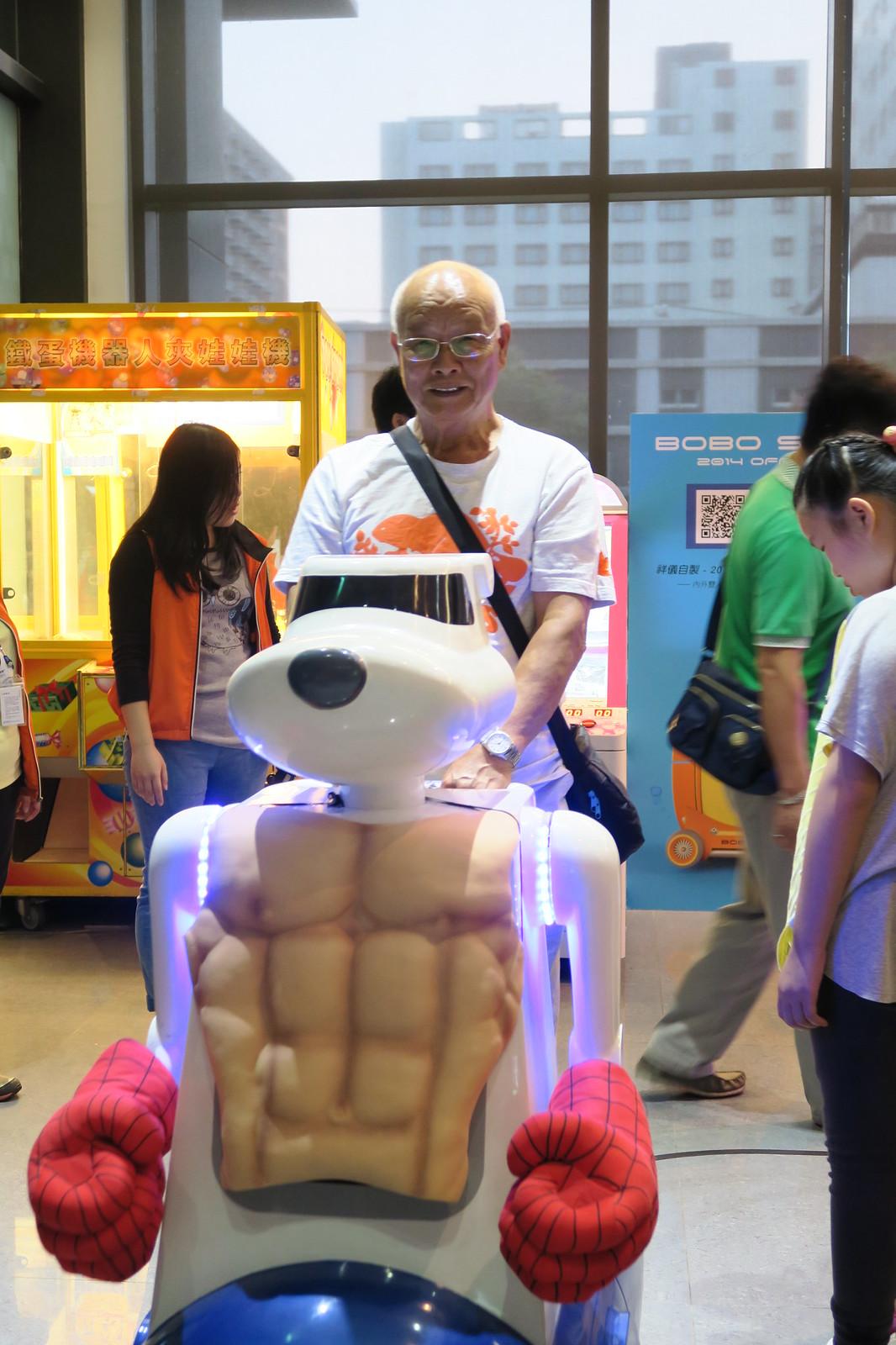 桃園市祥儀機器人 (29)