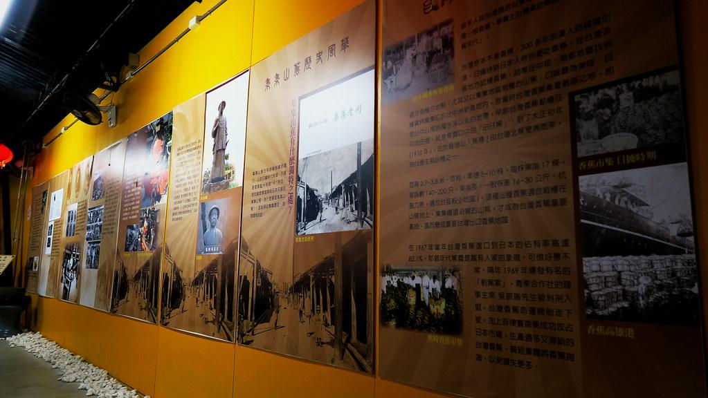 集集山蕉文化館 (8)