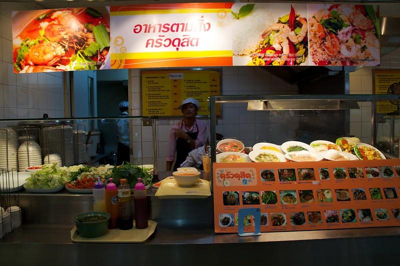 Trip to Bangkok2013-01-01 168