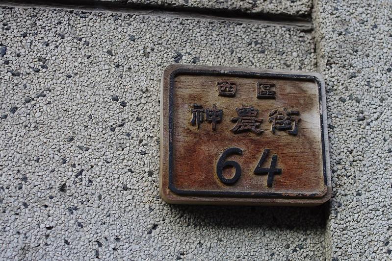 k5 遊台南