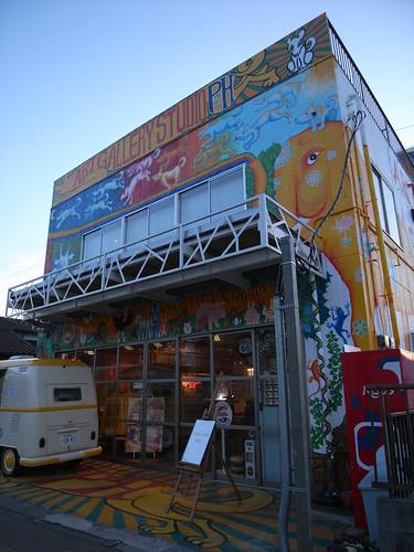 REPAIR PLANT FUSSA TOKYO