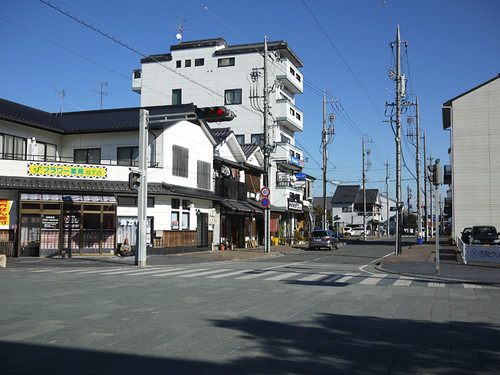 The town of Kakegawa