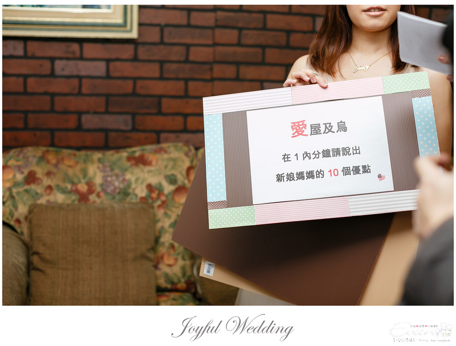 Sam &  Eunice Wedding _0087