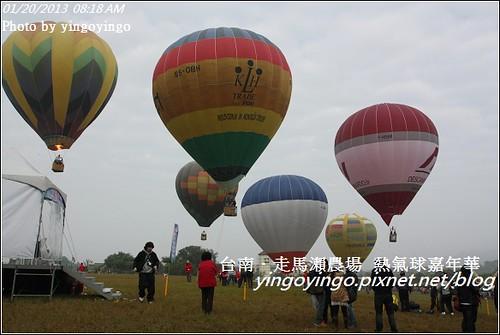 台南大內_走馬瀨農場20130120_IMG_1412