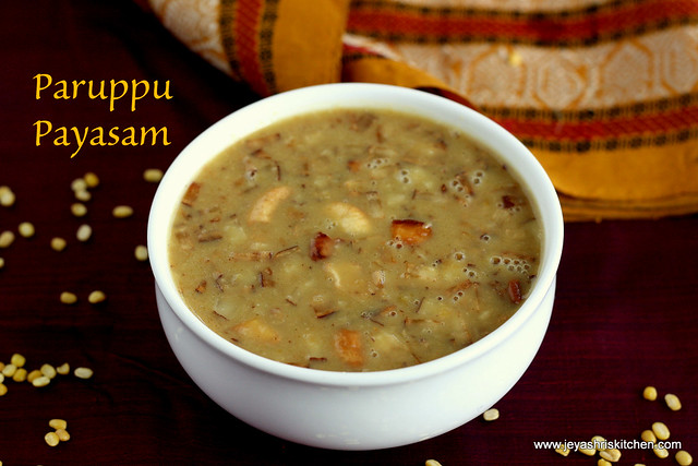 PARRUPU PAYASAM RECIPE | PANDIGAI RECIPES | Jeyashri\'s Kitchen