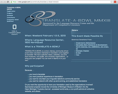 Translate-a-Bowl
