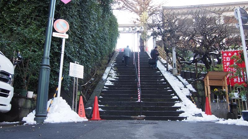 Tokyo Honeymoon 2013_day04_144