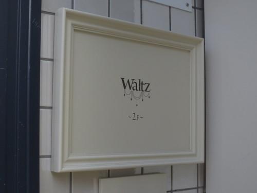 Waltz(江古田)