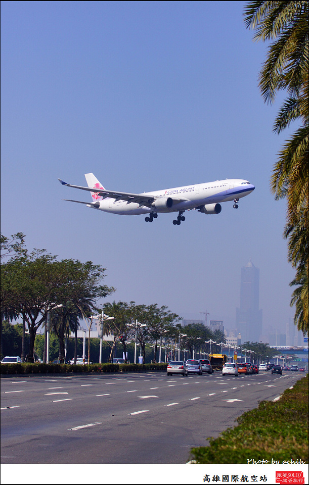 中華航空B-18301客機021