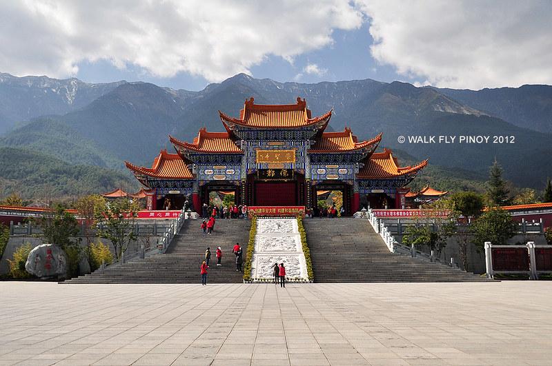 Three Pagodas Complex, Dali, Yunnan, China