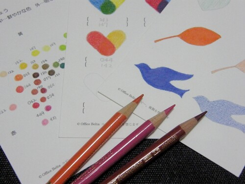 2013_02_16_colored pencil lesson by blue_belta