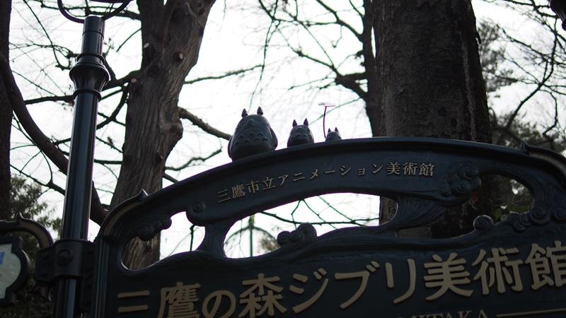 Tokyo Honeymoon 2013_day05_043