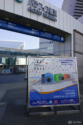 Yokohama_CP_Plus_05