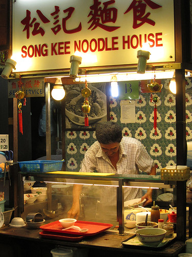Song Kee Noodle House