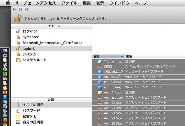 スクリーンショット 2013-03-02 11.13.44