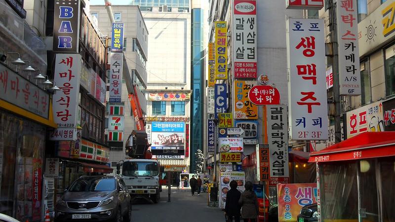 Una calle cualquiera en Jongno-gru
