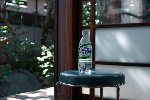 Mitsuya cider the most delicious drink