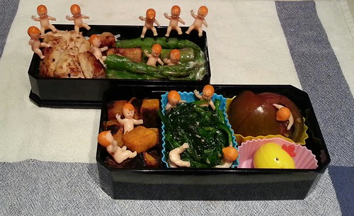 Day 16 of 40 Days of Bento
