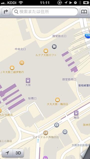 大阪駅Apple