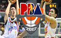 PBA 2k13 - Part 1/6 | May 19, 2013