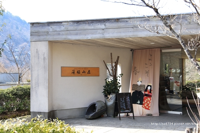 20130307_ToyamaJapan_3004 f