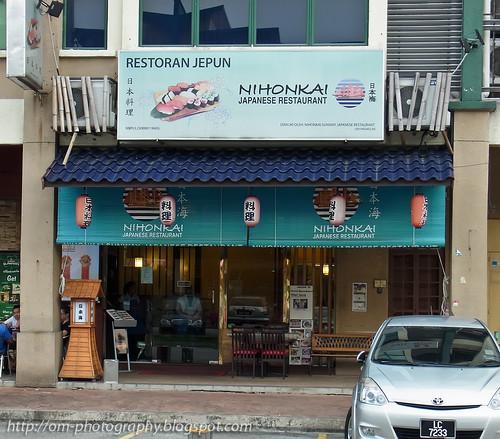 Restoran Jepun Nihonkai R0022212 copy