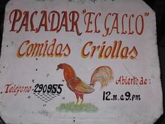 2013-01-cuba-230-matanzas-resto el gallo