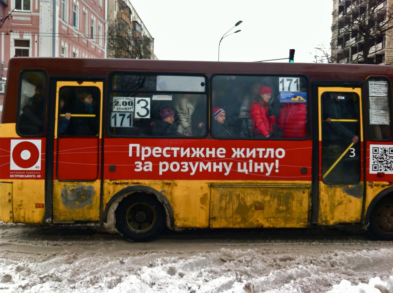 Kyiv marshrutka