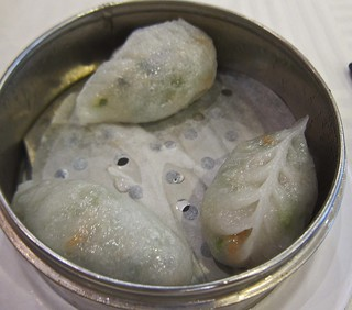 Black Fungus and Celery Dumpling - Sea Harbour