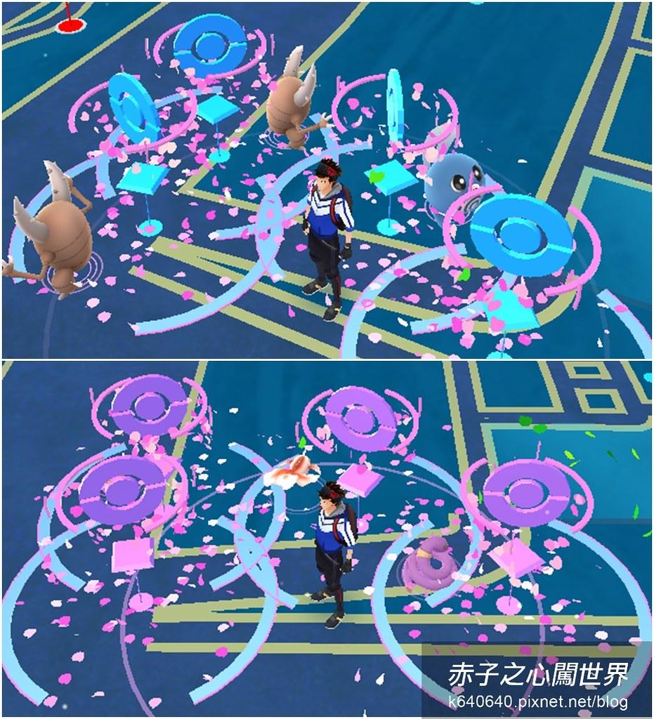 原始-寶可夢拼圖-新生公園