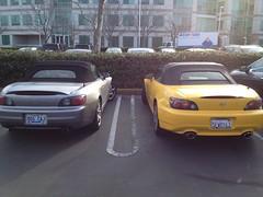 car cousins