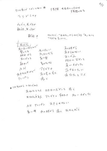 sSCN_0011