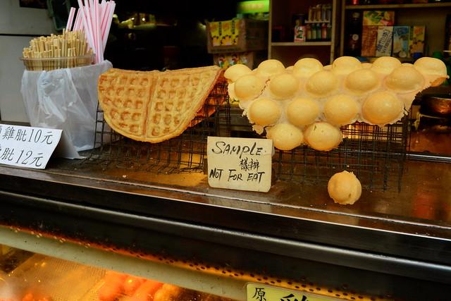 Eggette (雞蛋仔)