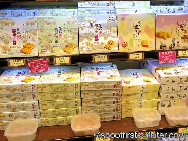 Koi Kei Bakery Macau- cookies, pineapple pastry