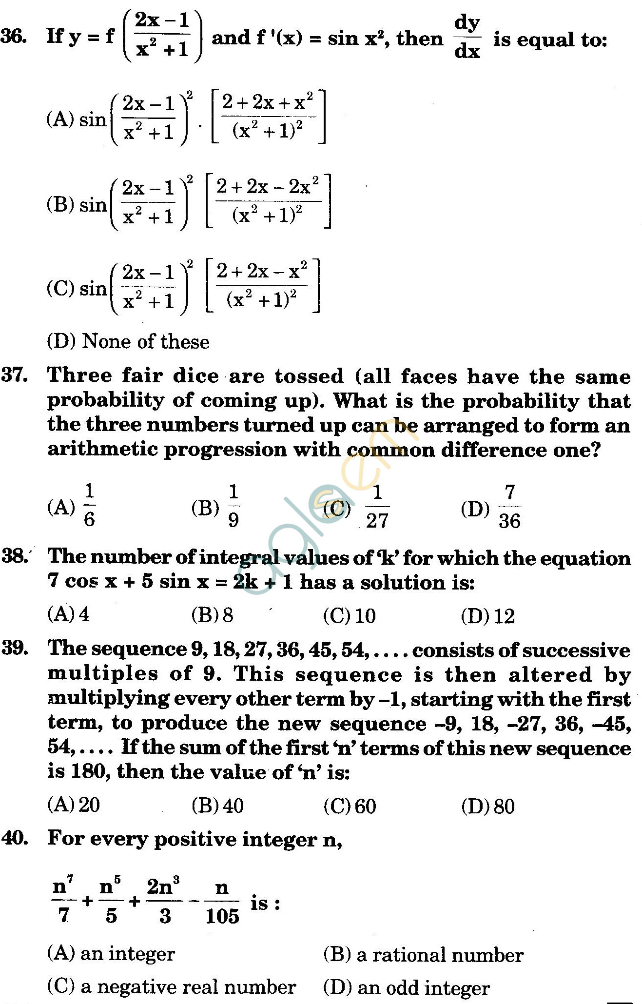 NSTSE 2010 Class XI PCM Question Paper with Answers - Mathematics