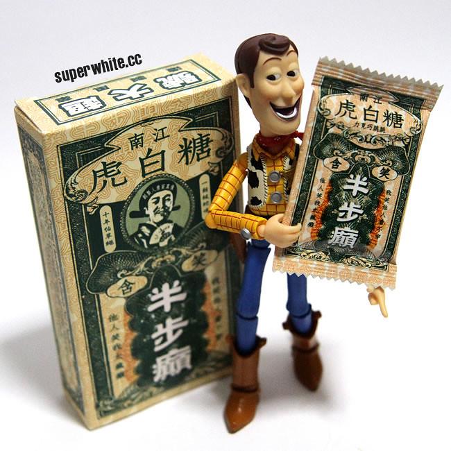 Tong Pak Fu Smiling Candy 糖白虎含笑半步癲
