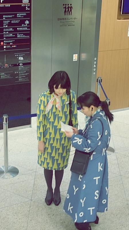 Tokyo Honeymoon 2013_day03_091