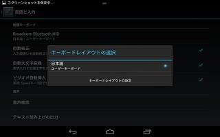 Screenshot_2013-02-12-23-30-57.png