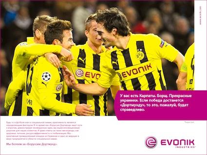 Evonik-Anzeige zum Champions League-Spiel von Borussia Dortmund (BVB) bei Schakhtar Donetsk