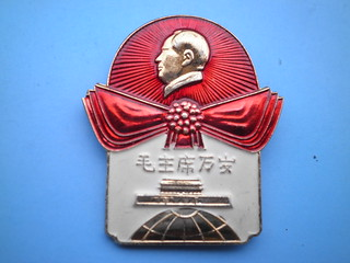 南昌市人民委员会保卫毛泽东思想战斗团Nanchang People Committee to defense Mao zedong Thought, the battle group