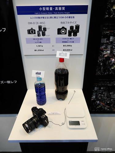 Yokohama_CP_Plus_19