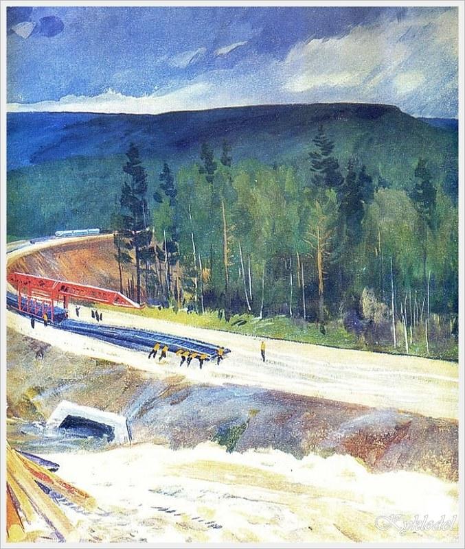 Титов Юрий Александрович (Россия, 1926 - 1998) «БАМ. Первые километры»