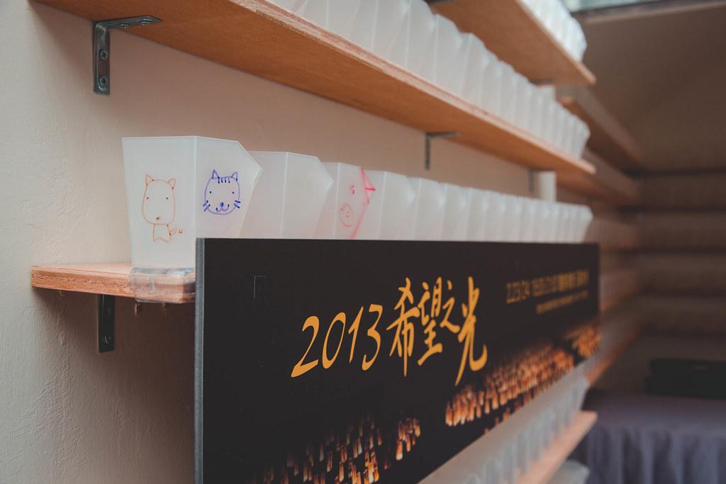 2013希望之光彩繪許願燈籠