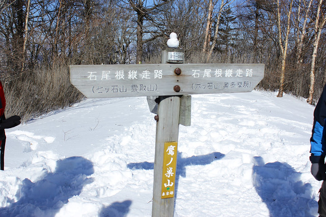 雲取山_65