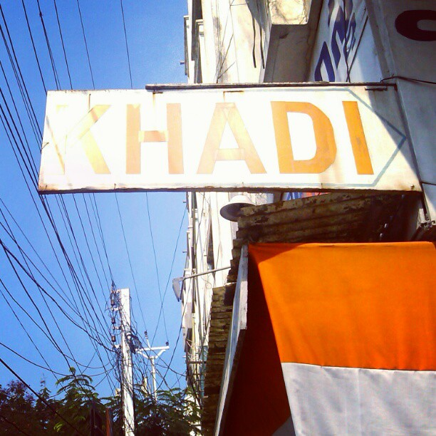 Header of khadi