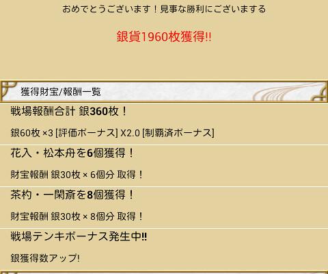 device-2013-02-24-112248