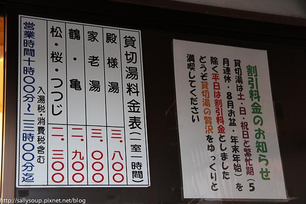 IMG_0530-2