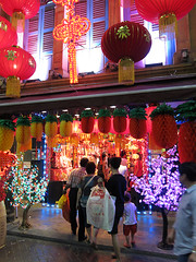 colorful Chinese New Year decor