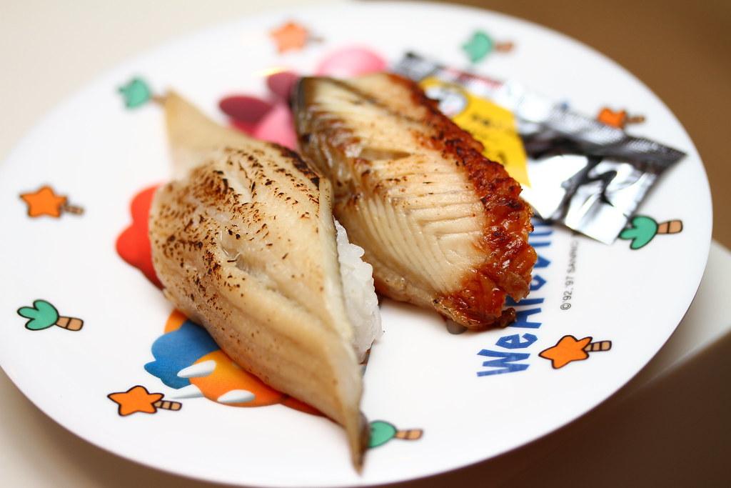 Genki Sushi's Unagi (Eel) and Anago (Sea Eel) Sushi