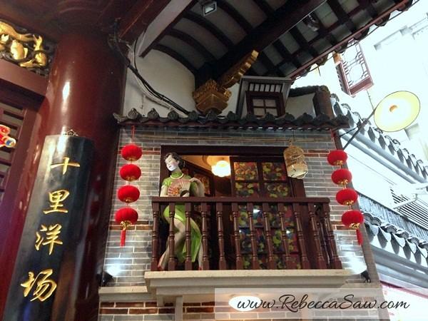Shanghai Day 3 - Rebeccasaw-028